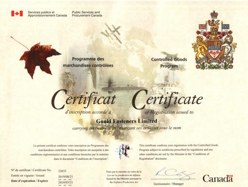 CGP Certificate